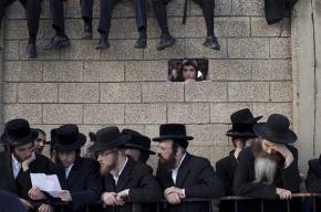 Żydzi96